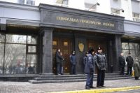 Генпрокуратура просит полицию объявить Саакашвили в розыск