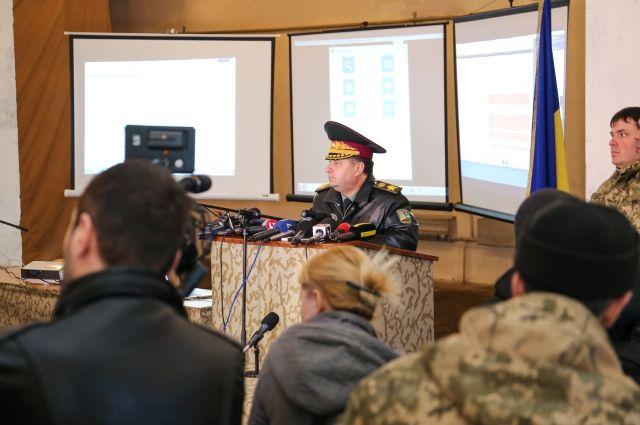 Министр обороны разъяснил «миротворческую тактику» РФ