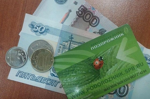 С12декабря петербуржцы смогут ездить вэлектричках по«Подорожнику»