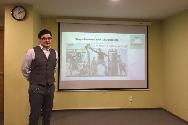 В Тюмени состоялся первый урок первого курса Гастрономической школы
