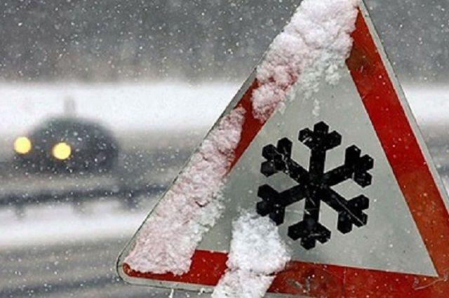 Внимание: оренбургским водителям нужно быть осторожными на дорогах.
