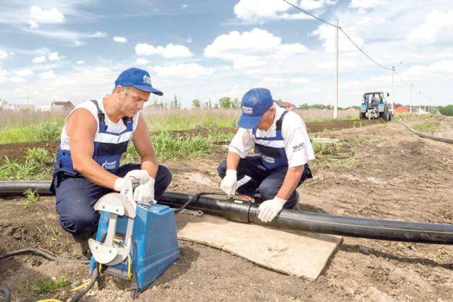 Газоснабжение региона надёжно.