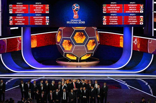 Аргументы и факты чемпионат мира по футболу 2018 расписание прогноз