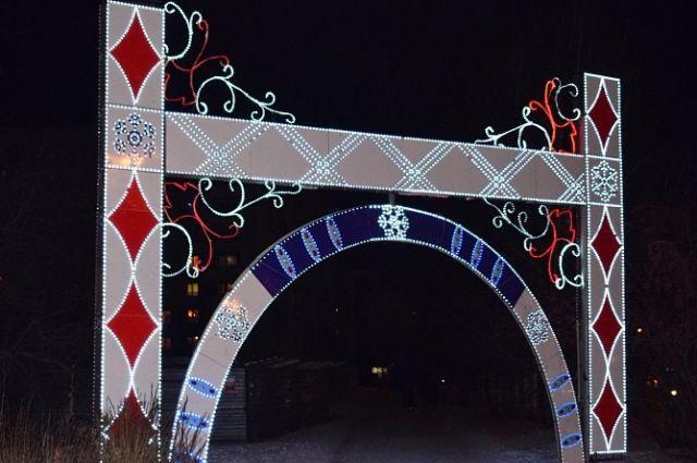 Большие светящиеся ворота