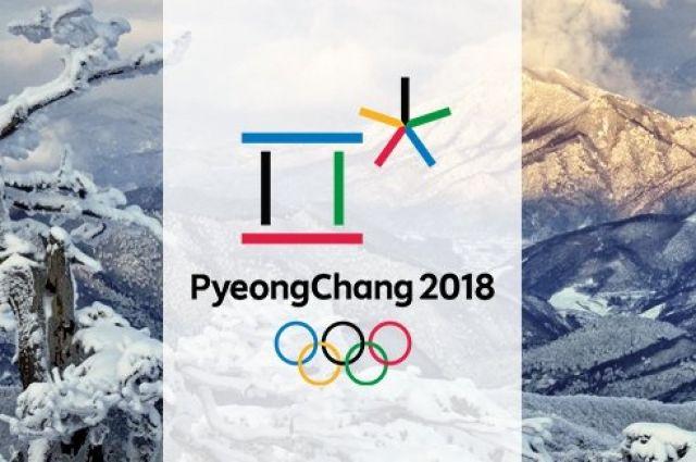 МОК отстранил Россию от Олимпийских игр и оштрафовал на крупную сумму