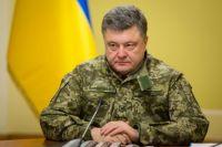 Порошенко требует принять изменения в Конституцию по Крыму