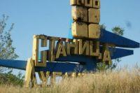 На Донбассе закроют контрольный пункт «Станица Луганская»