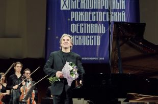Фестиваль приходит в Новосибирск каждые два года.