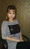 Полина Вижунова, Верхнекамская ЦРБ