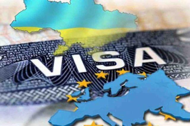 TI: Украина может потерять безвиз из-за действий Генпрокуратуры