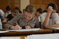 Кроме губернаторской стипендии «225-балльникам» вводится повышенная дополнительная стипендия.