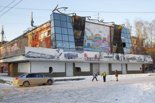 Бывший кинотеатр станет спортивным центром.