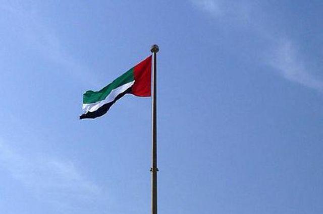 ОАЭ выразили осуждение решению США о статусе Иерусалима