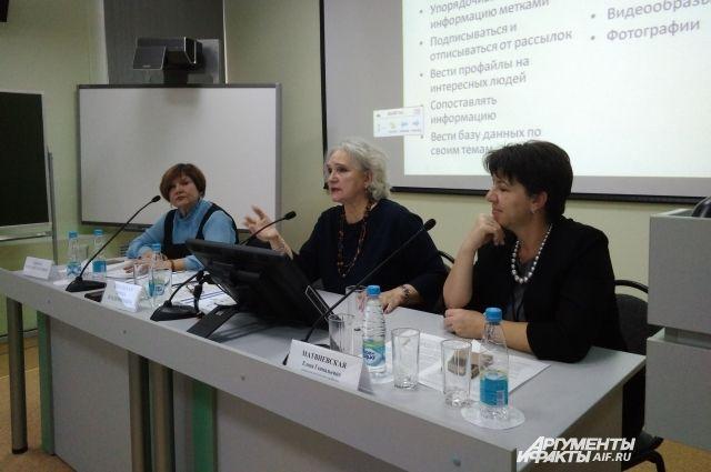 В Оренбурге прошел первый форум по медиаобразованию.