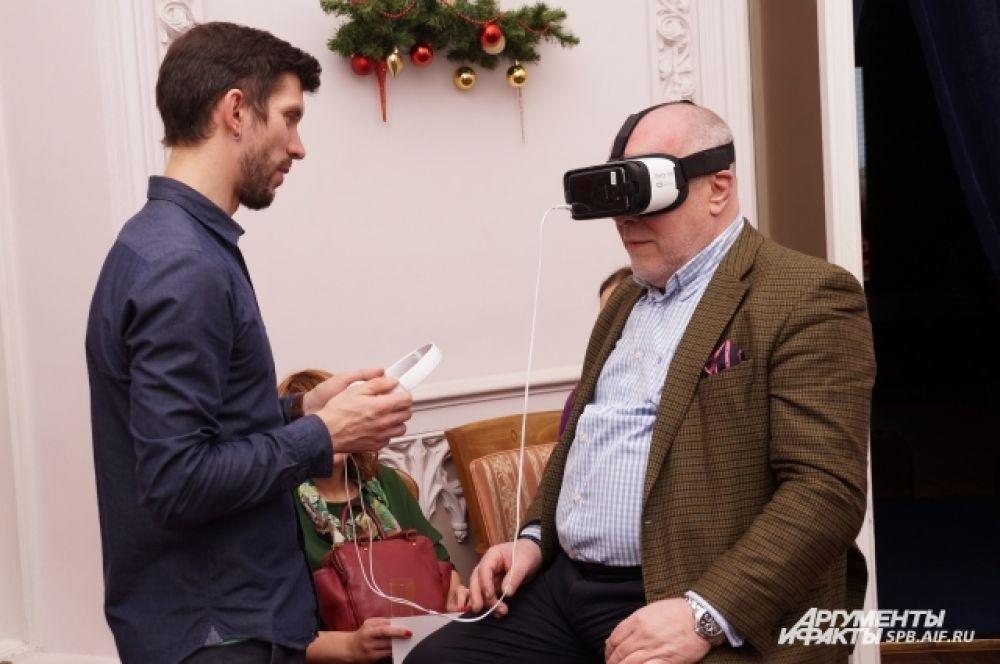 Гости могли отправиться в путешествие по виртуальной реальности.