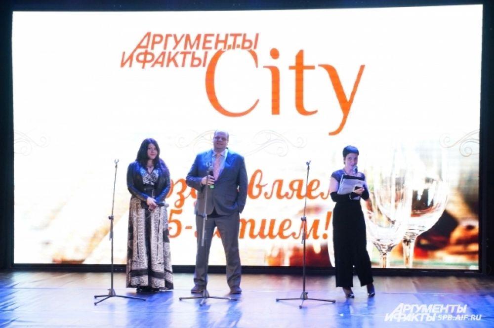 АиФ-Петербург поблагодарил всех присутствующих.