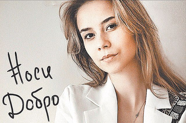 Екатерина Варганова.