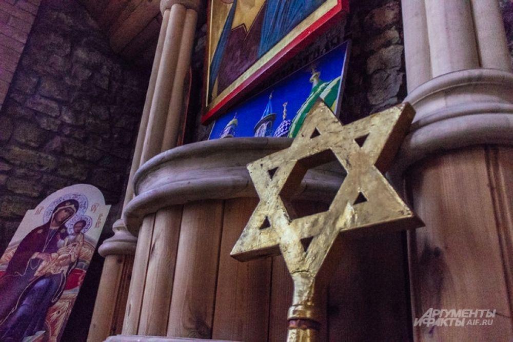 Звезда Давида, украшавшая сгоревший иудейский купол Храма всех религий.