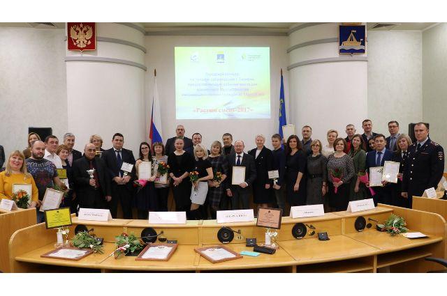 В Тюмени наградили организации, предоставившие рабочие места для молодежи