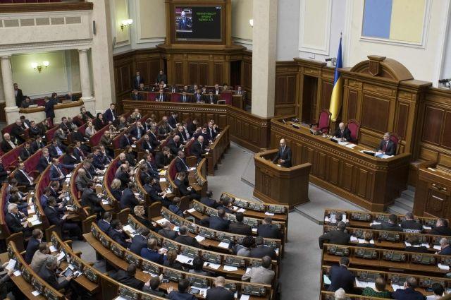 Верховная Рада одобрила правки, нужные для принятия государственного бюджета