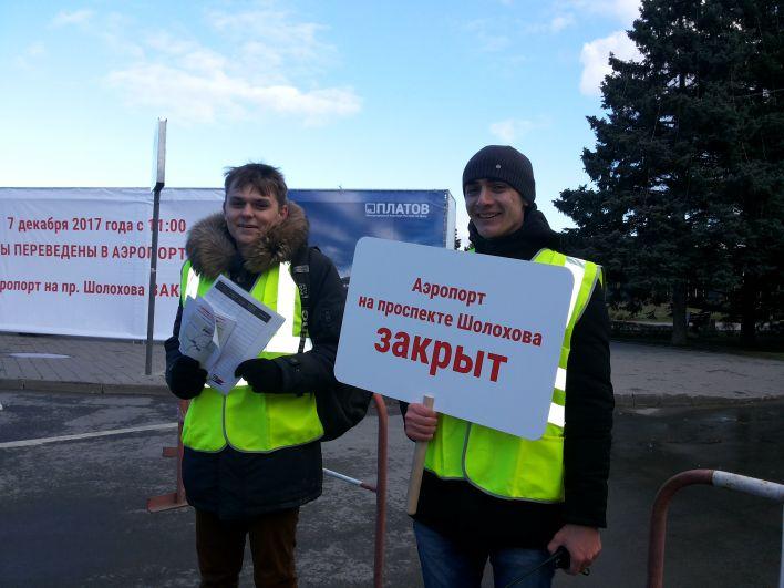 Старый аэропорт в Ростове-на-Дону прекратил активную деятельность.