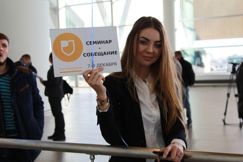 Встречающие в аэропорту «Платов».