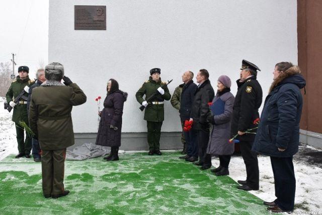 Зареченцы почтили память два раза Героя Советского Союза Василия Глазунова