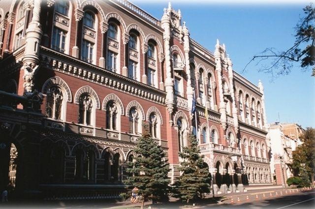 Милиция: Чиновников Нацбанка подозревают всговоре с37 банками