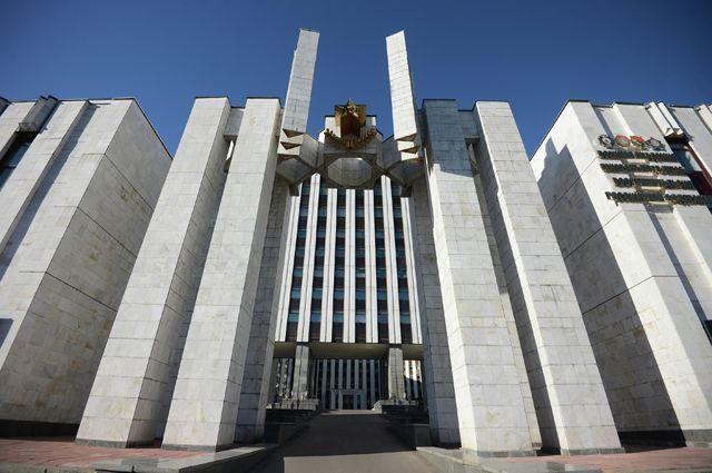 Академия Генштаба РФ.