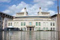 Резиденция Трибунала в Гааге.
