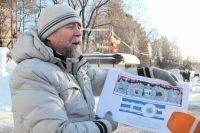Сергей Логинов.