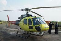 Вертолет «Еврокоптер АС-30».