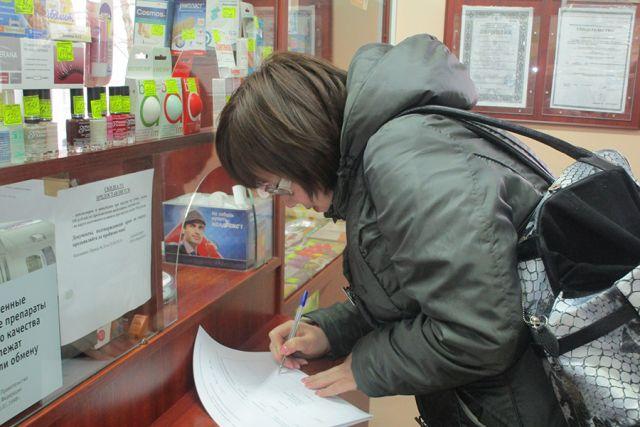 Калининградский минздрав покупал лекарства на умерших и уехавших из региона.