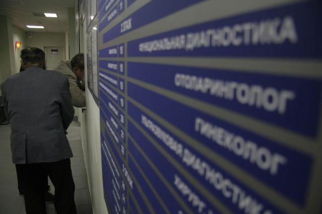 Все клиники  Челябинской области проведут диспансерную субботу