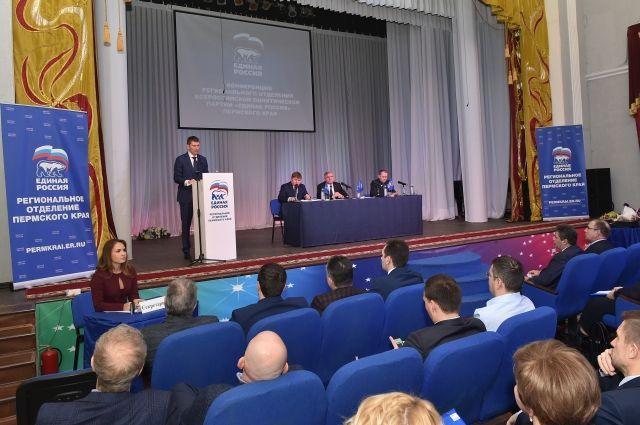 Главными выборами 2017 года для Прикамья стали выборы нового главы края.