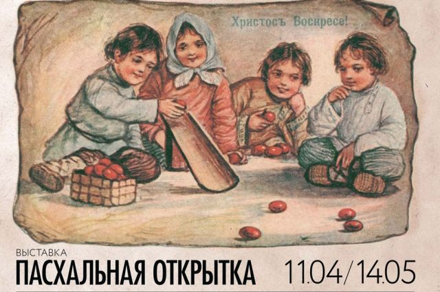 В Тюмени откроется выставка советских открыток
