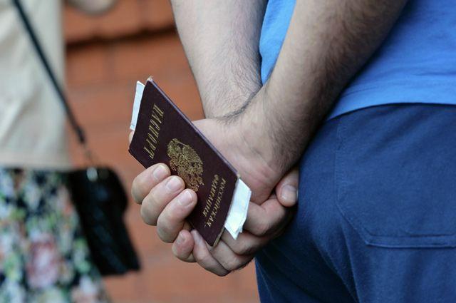 можно ли оформить кредит по скану паспорта