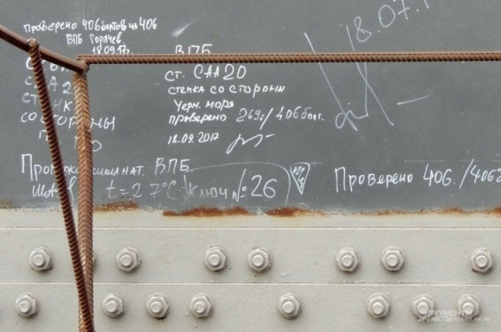 Местами на арке можно увидеть различные надписи технического характера.