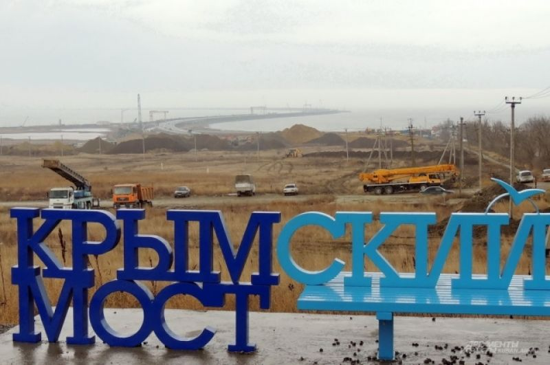 На Тамани установили такую же лавочку для туристов, как и в Крыму.