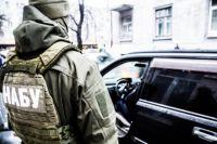 Спасали документы: В НАБУ пояснили утренний обыск в Минюсте