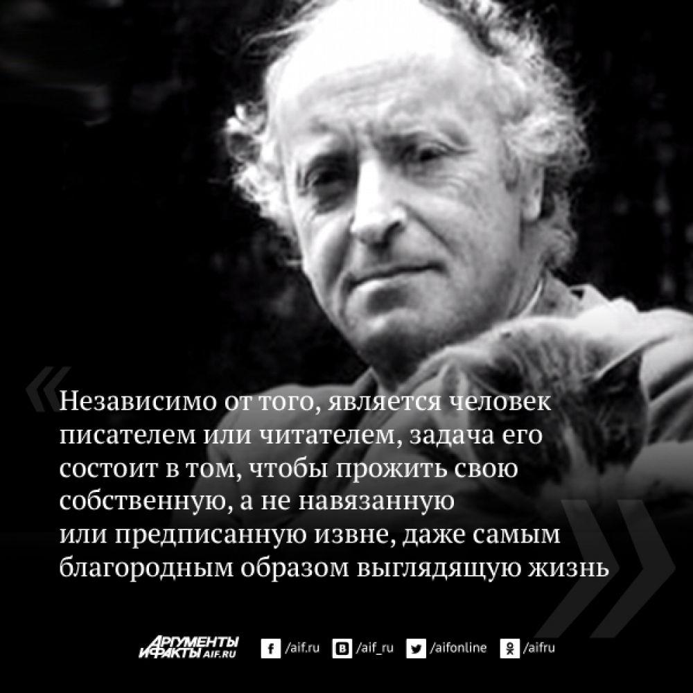 10 цитат из Нобелевской речи Иосифа Бродского