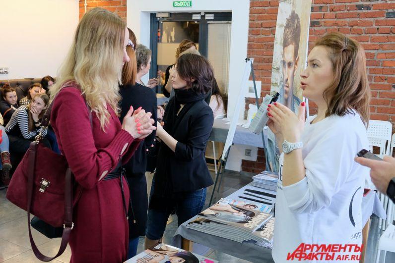 Зрители могли принять участие в мастер-классах и увидеть презентации известных брендов.