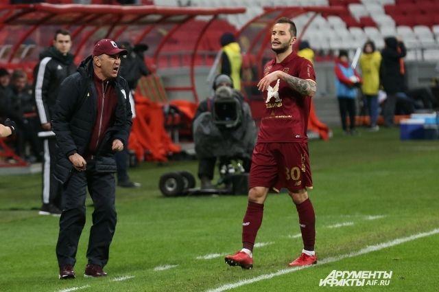 «Рубин» одержал победу у«СКА-Хабаровска» в заключительном матче в2015 году