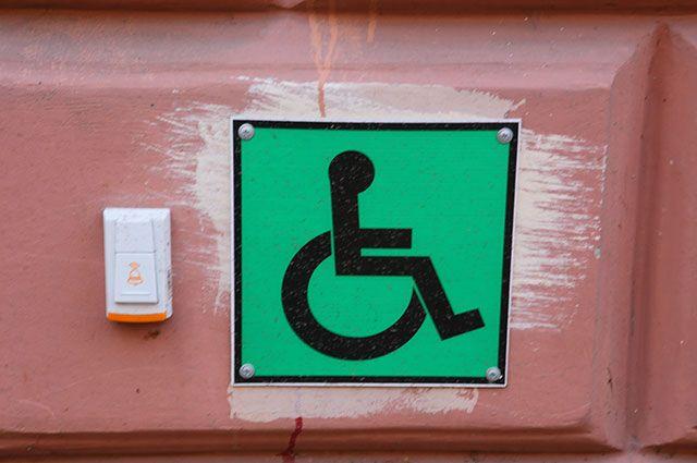 Как инвалиду получить компенсацию за средства реабилитации?