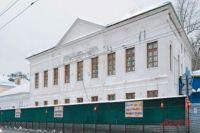 Усадьба Волконских на Волхонке.