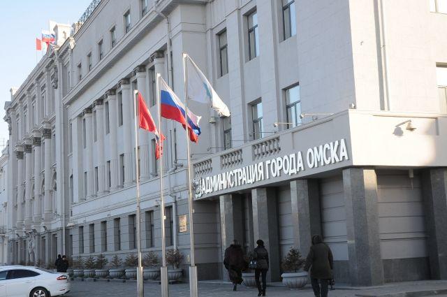 В мэрии Омска произошли кадровые перестановки.