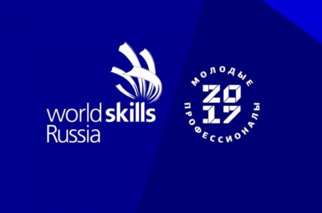 В Тюмени наградили победителей регионального чемпионата WorldSkills Russia