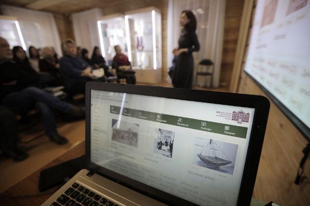 Историю сибирских посёлков дополняют потомки жителей Приангарья, «раскиданные» по всей стране.