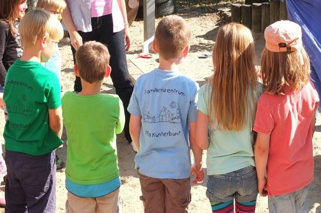 ВМиассе откроют группу дневного пребывания для особых детей