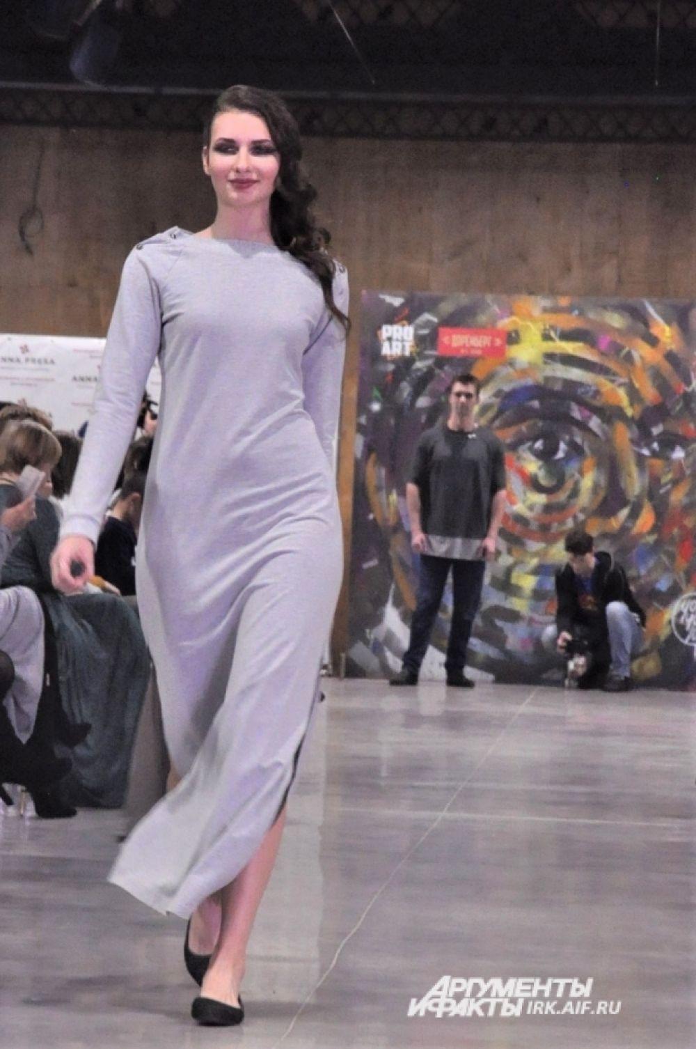 Коллекция «The Grey» от дизайнера Джейн Шер.